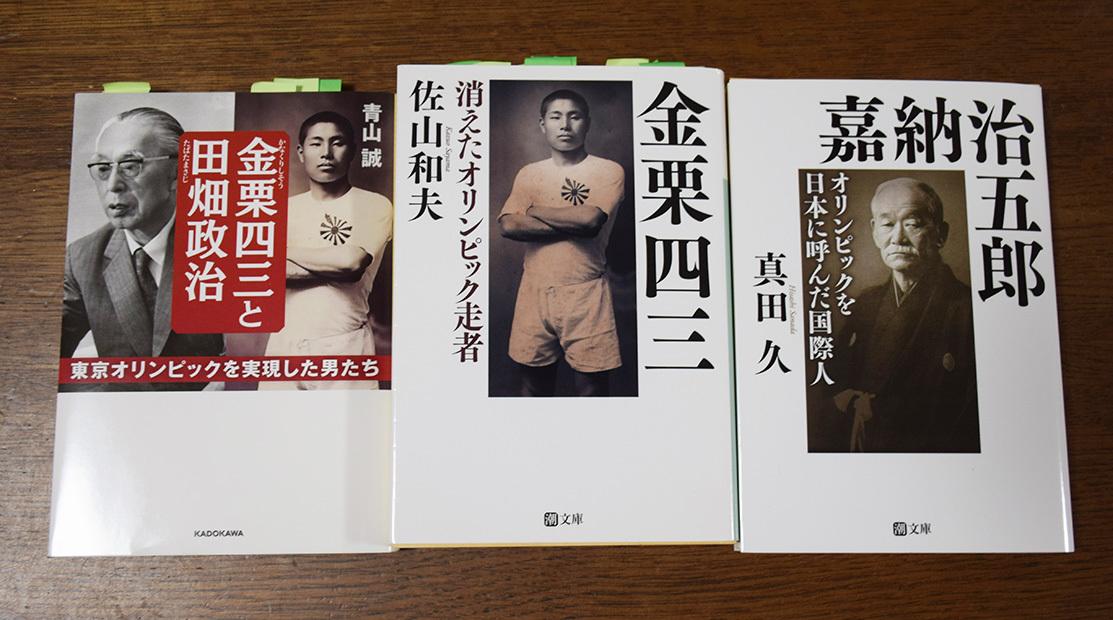 いだてん~東京オリムピック噺~ キャスト&プロローグ_e0158128_18190391.jpg