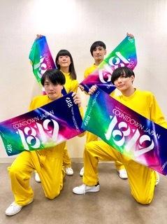 COUNTDOWN JAPAN 18/19 & 新年明けましておめでTOISU!!!!_b0209830_20380092.jpeg