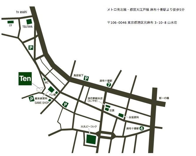 1/29(火)ノーズワークセミナー開催のお知らせ_c0099133_09553138.jpg