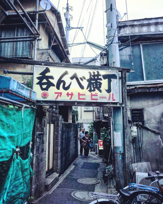 呑んべ横丁 / 葛飾区立石 / iPhone 8_c0334533_14564131.jpg