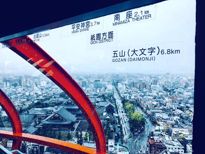京都タワー / iPhone 8_c0334533_16320509.jpg
