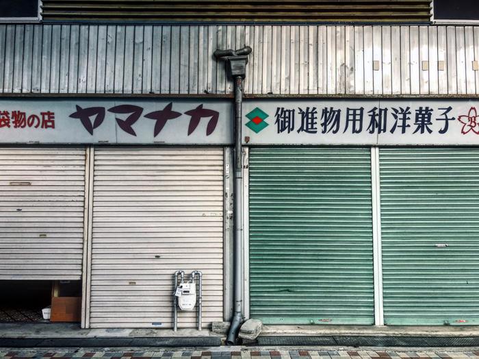 名張市上本町 / iPhone 8_c0334533_22190922.jpg