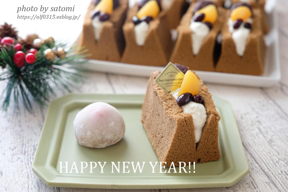 HAPPY NEW YEAR!!_b0354536_15024942.jpg