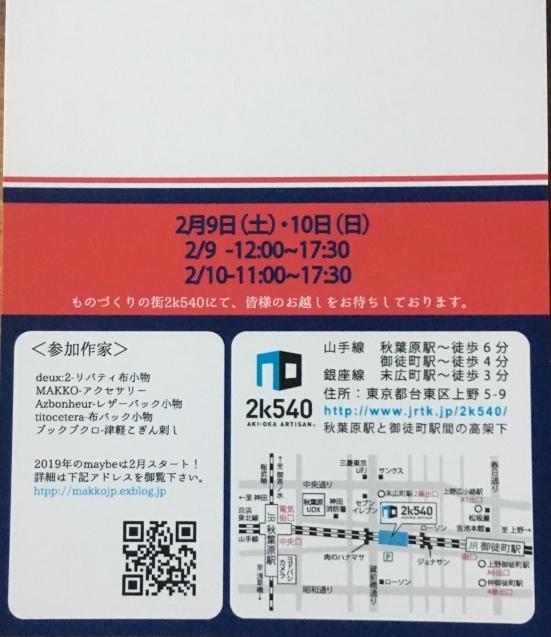 b0333658_10512851.jpg