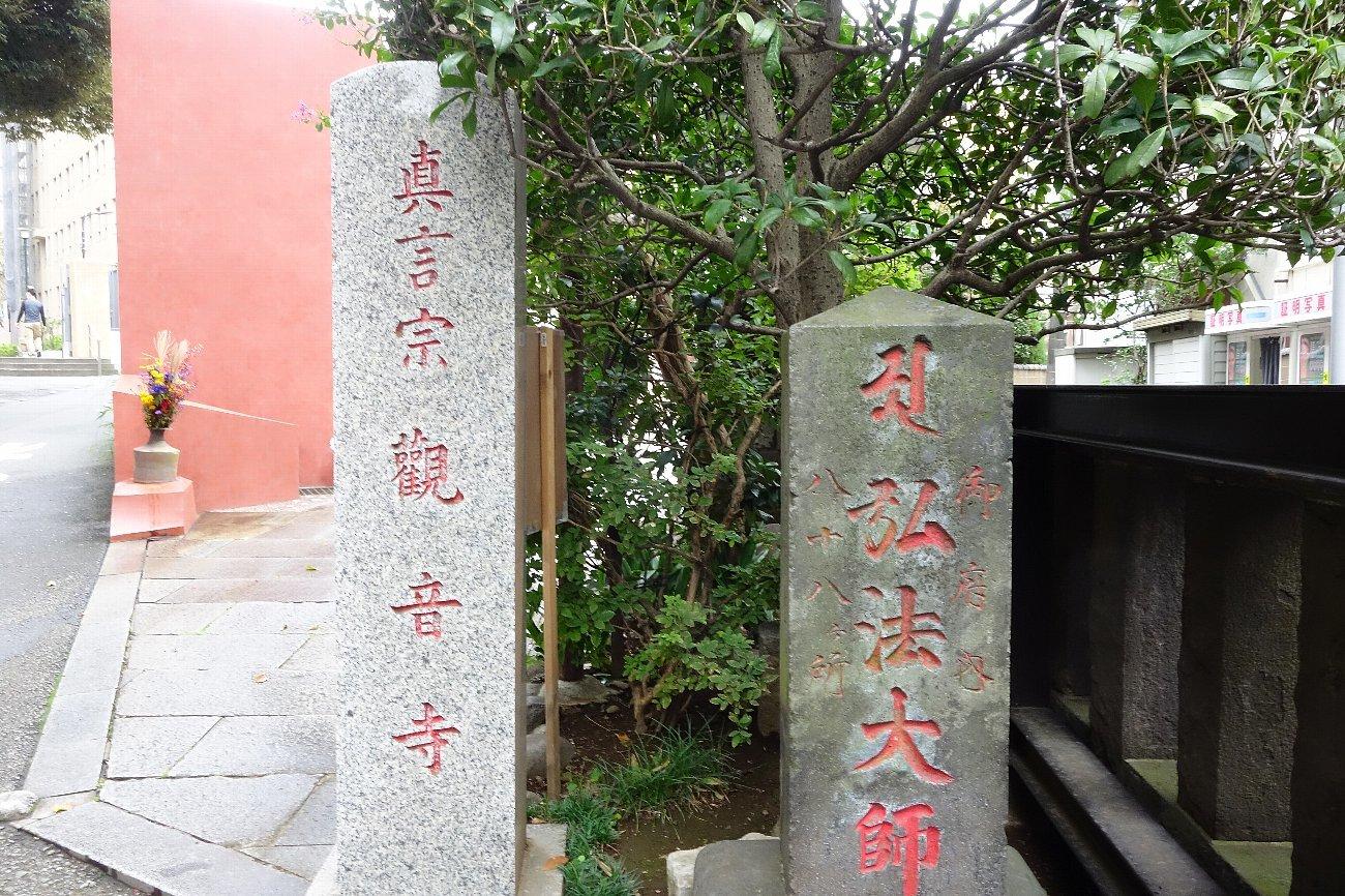 慈雲山大悲院 観音寺_c0112559_08241810.jpg
