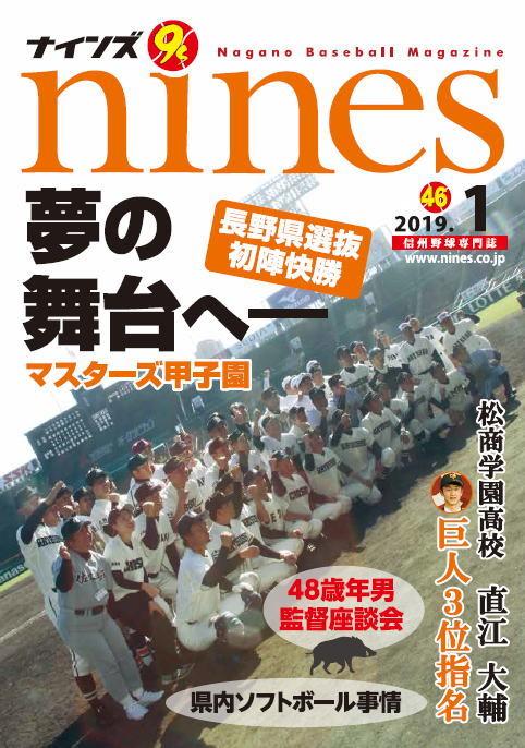 新刊発売日_b0219267_22484265.jpg