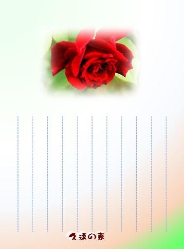 f0214467_09471340.jpg