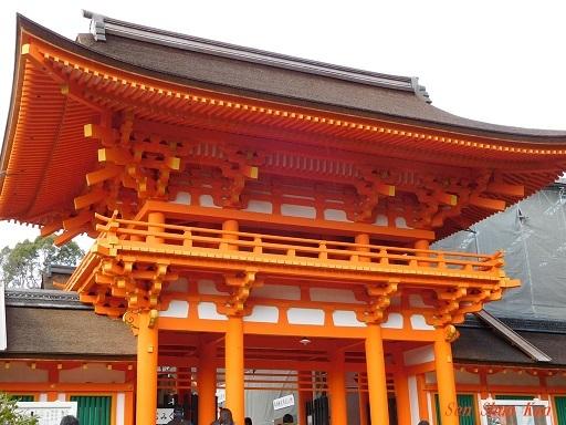 上賀茂神社へ初詣_a0164068_19010988.jpg