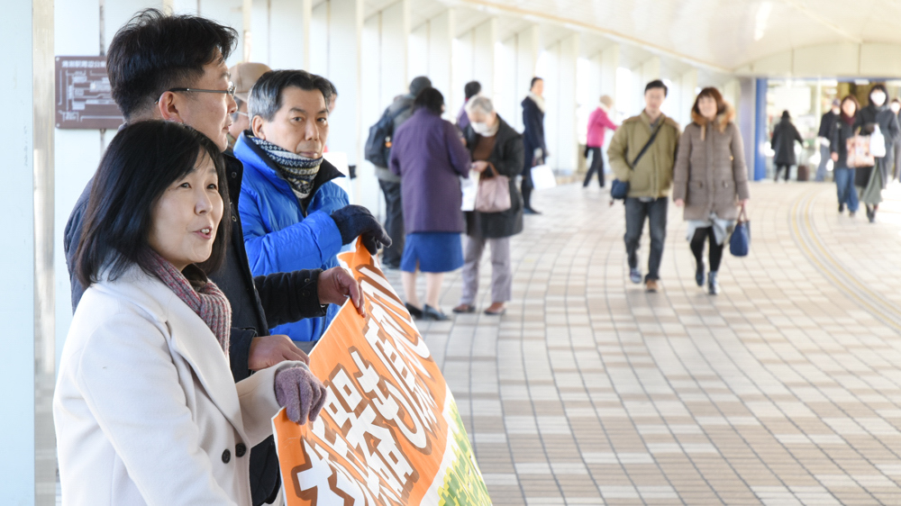 新春 初宣伝と初街宣_b0190576_00483682.jpg