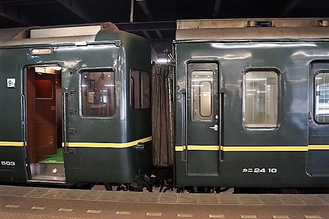 藤田八束の鉄道写真@仲の良い二人に会って嬉しいです。・・・目線で変わる車両の可愛さ、連結部分の可愛さ_d0181492_23134315.jpg