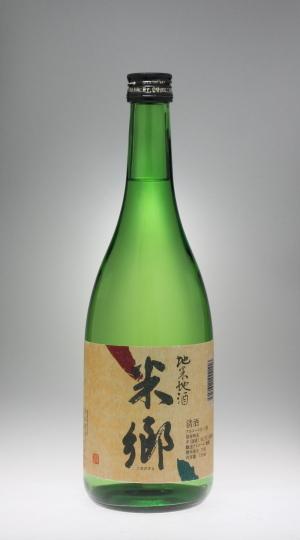 老松 米郷 本醸造[老松酒造]_f0138598_05143379.jpg