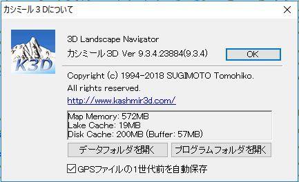 b0013099_19390897.jpg