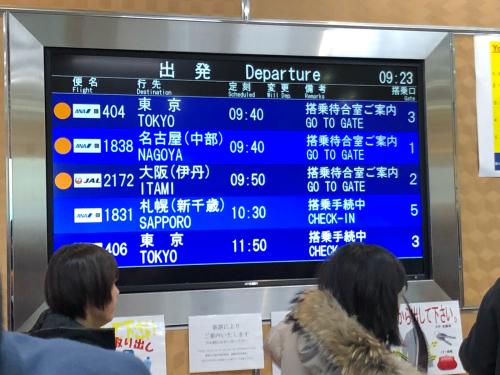 新年、早速、大阪へ_e0054299_09332714.jpg
