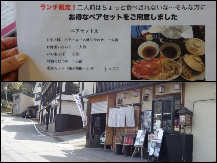 草津温泉へGO!2018年10月14日(日)_b0290816_15201658.jpg