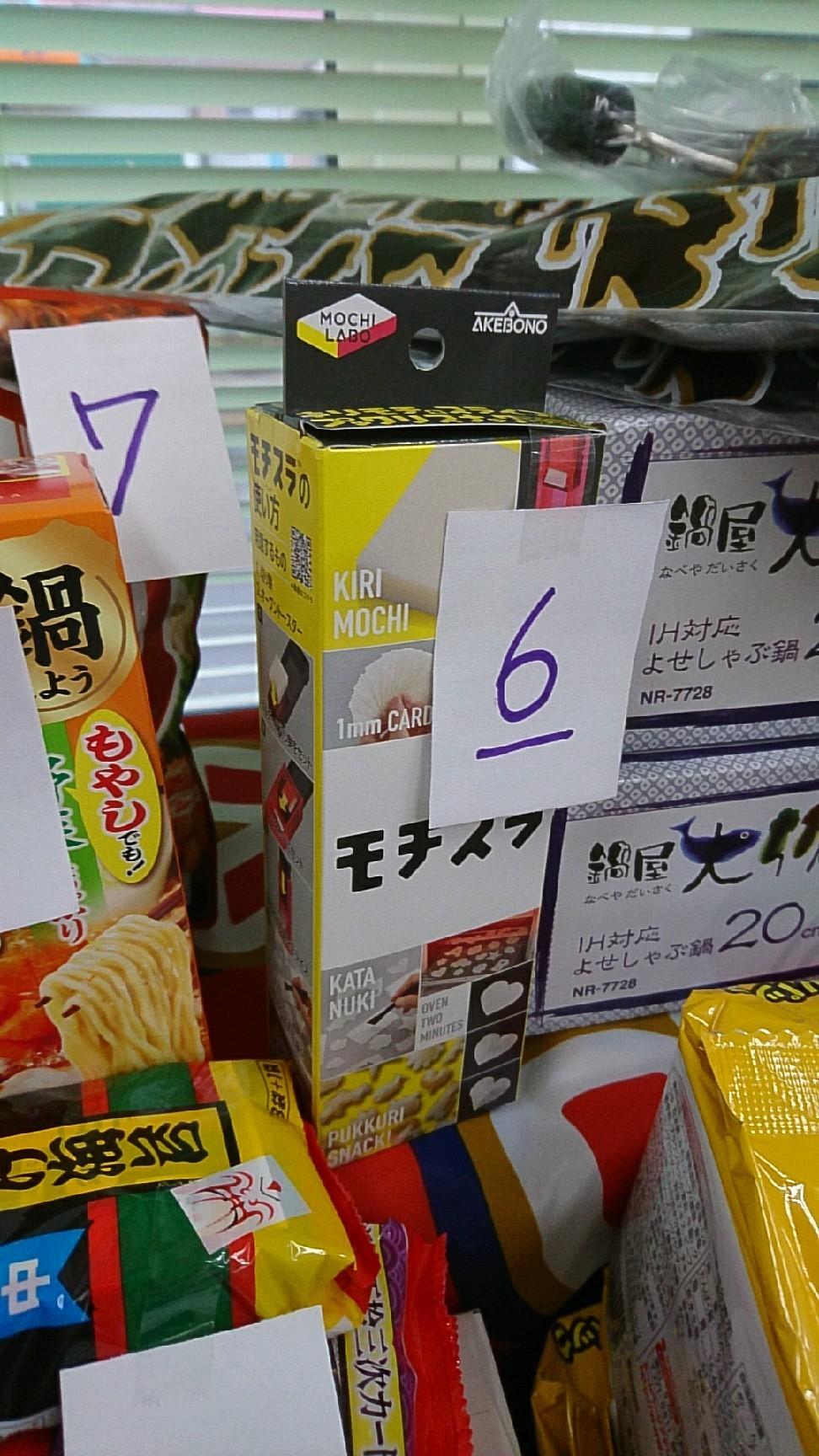 新春初売り_b0237229_09025265.jpg