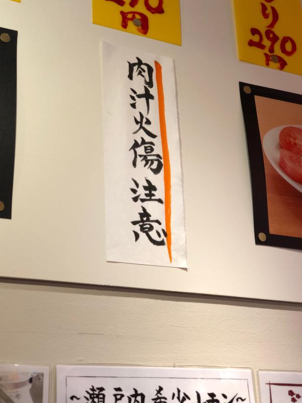 あの超美味餃子屋さんが神保町に! 曾さんの餃子_a0359239_21464281.jpg