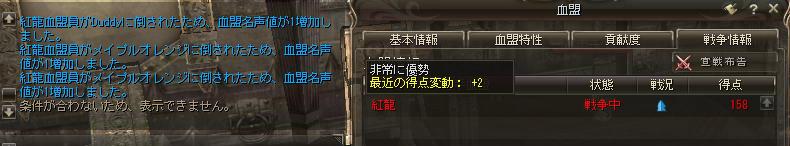 f0088842_21392789.jpg