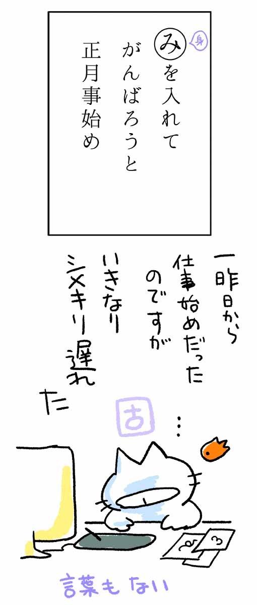 c0182243_13573447.jpg