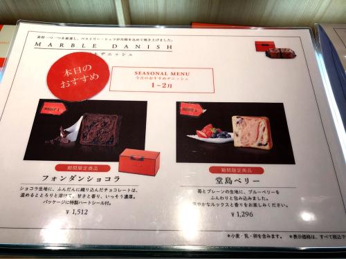 グランドマーブル祇園店_e0292546_09173176.jpg