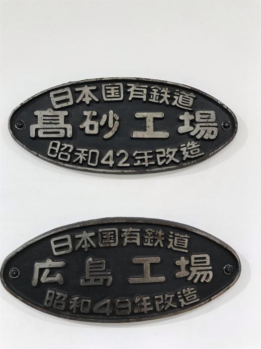 中国道を西へ_d0156352_20080712.jpg