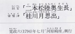 b0230759_01301275.jpg