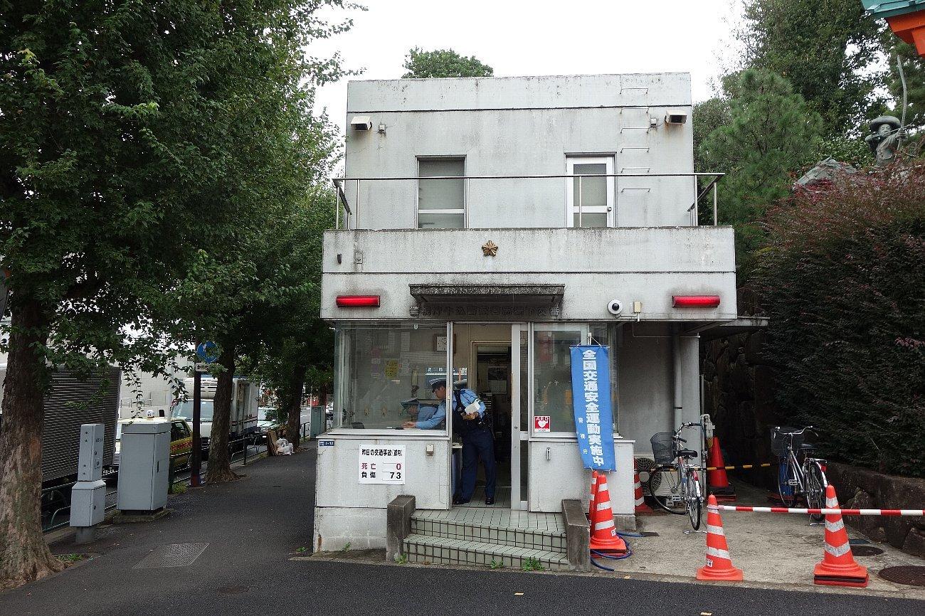 早稲田大学の周辺を歩く_c0112559_09393726.jpg
