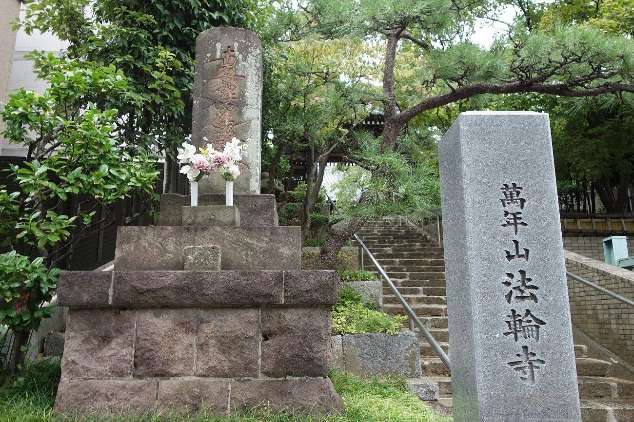 早稲田大学の周辺を歩く_c0112559_09420565.jpg