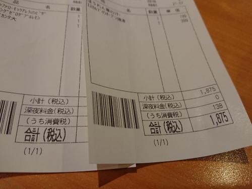 移動レストラン ア・ラ・カルト_c0100865_07361493.jpg