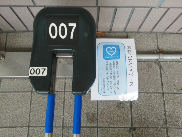 電車でゆらゆら (*^^*)_f0061067_23354837.jpg
