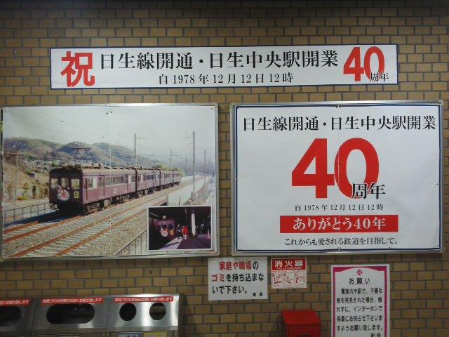 電車でゆらゆら (*^^*)_f0061067_23354890.jpg