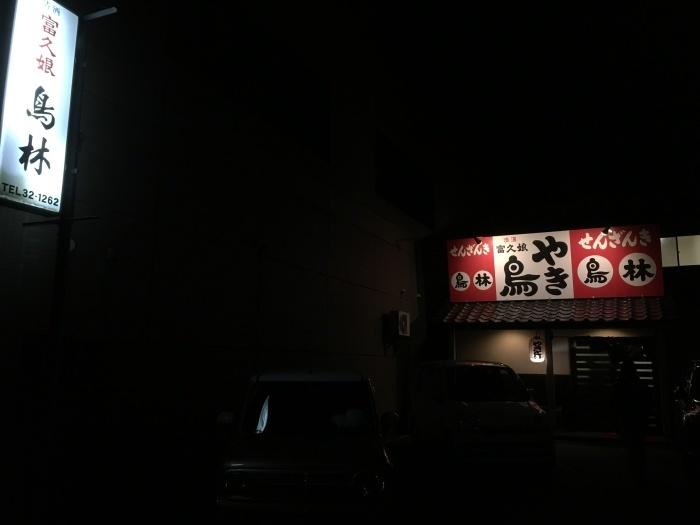 2018.12.28-30 年末の瀬戸内TRIP 尾道ーしまなみ海道ー今治ー高松_b0219778_20072038.jpg