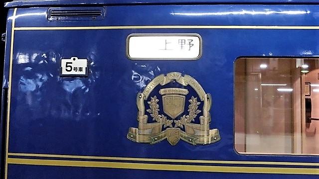 藤田八束の鉄道写真@新幹線はビジネスに、特急在来線は観光にもっと多様化を考えて欲しい・・・新幹線が駅を寂しくする_d0181492_23500486.jpg