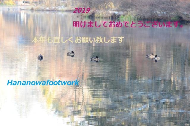 b0228502_1532561.jpg
