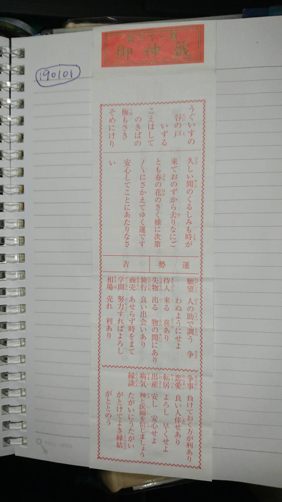 f0256405_12000459.jpg
