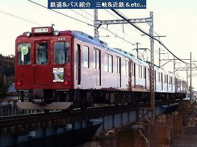 『vol.3691 養老鉄道D23編成に特殊系統板取付』_e0040714_20373660.jpg