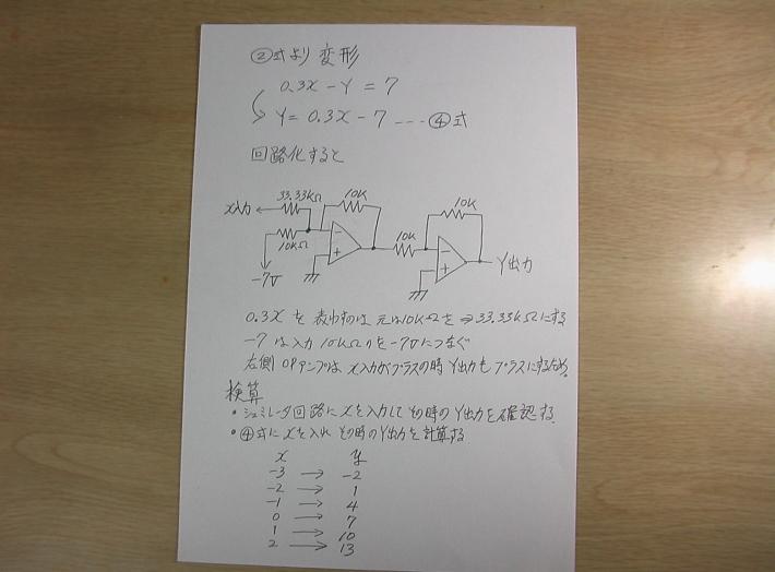 c0335218_20071147.jpg