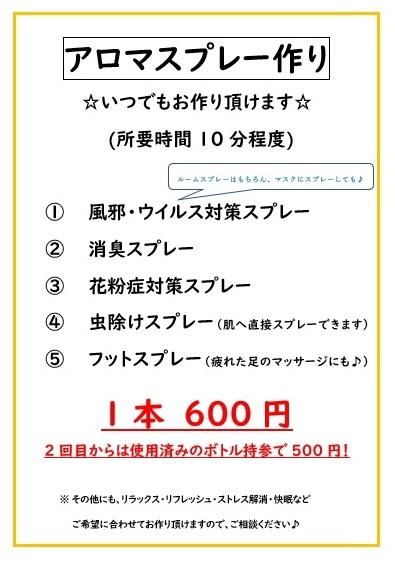 f0302930_14003339.jpg