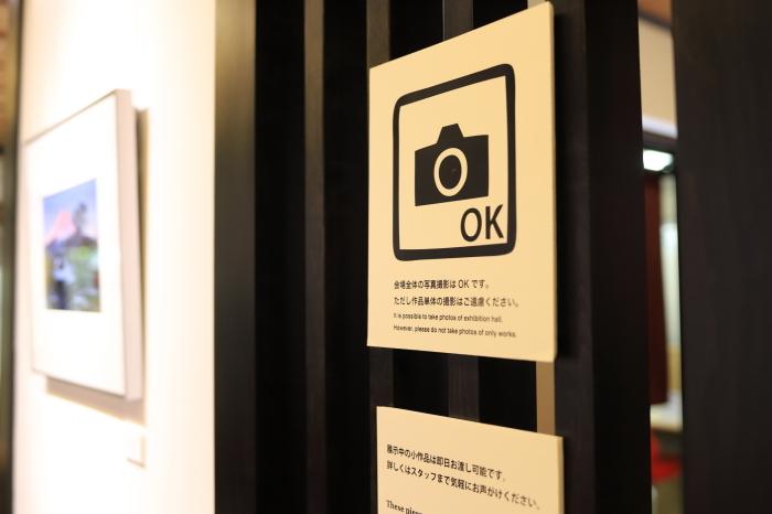*京都*「京料理 六盛」【京都写真美術館】年明け関西帰省 - 3 -_f0348831_21583374.jpg