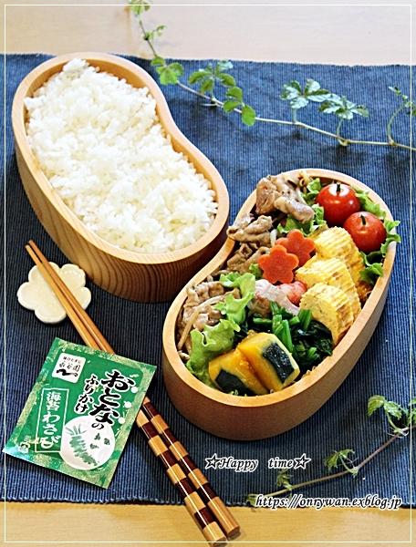 肉もやし炒め弁当♪_f0348032_17515763.jpg
