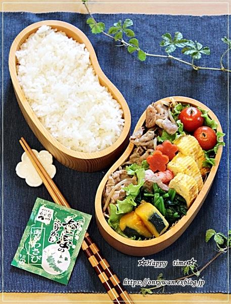 肉もやし炒め弁当♪_f0348032_17520461.jpg