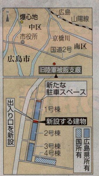 旧広島陸軍被服支廠の活用_b0190540_15474427.jpg