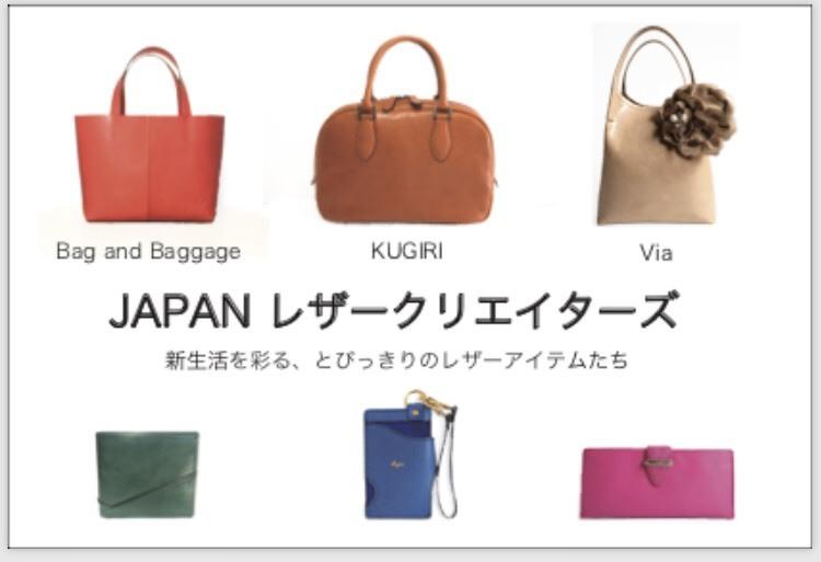 今年まず最初は、松坂屋上野店「上野が、好き。ステーション」でのPOP UPから!_f0340942_22070314.jpg