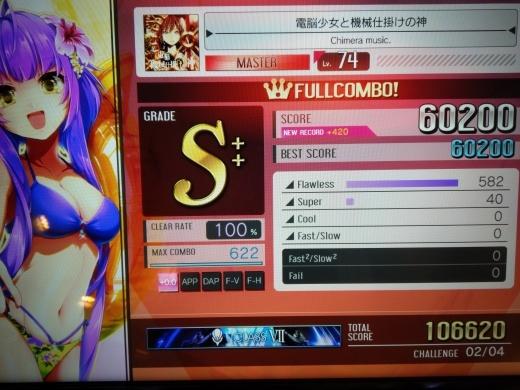 f0019846_20085177.jpg