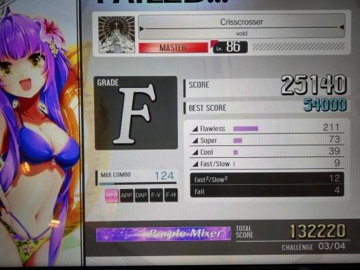 f0019846_20111509.jpg