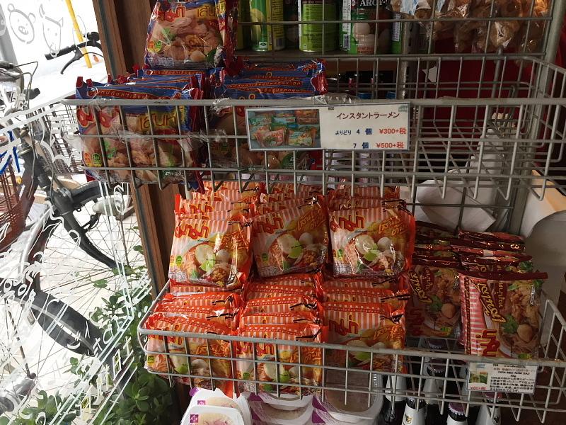 【錦糸町でタイ料理】タイ国料理「ゲウチャイ 江東橋店」のランチ_b0008655_16565493.jpg
