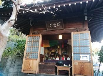 目黒・寺社めぐり_a0061057_0235950.jpg