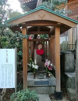 目黒・寺社めぐり_a0061057_0245760.jpg