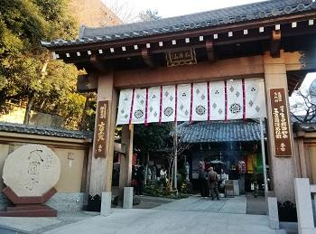 目黒・寺社めぐり_a0061057_0262494.jpg
