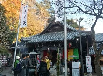 目黒・寺社めぐり_a0061057_0265069.jpg