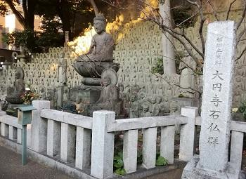 目黒・寺社めぐり_a0061057_0284778.jpg